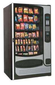 12000-snack-vending-machine-grey-side